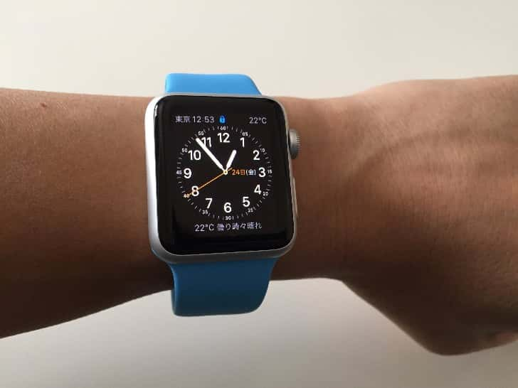 Apple watch review 30