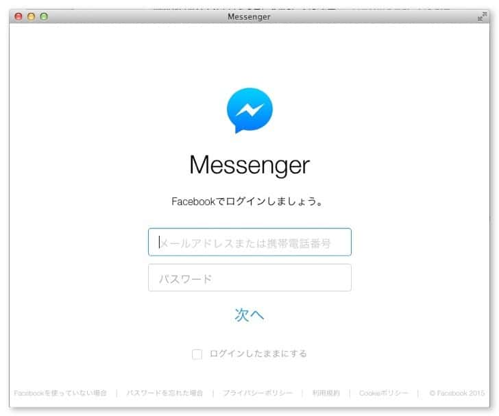 Facebook messenger for desktop 1