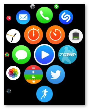 How to download apple watch app 4