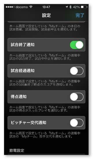 How to download apple watch app 6