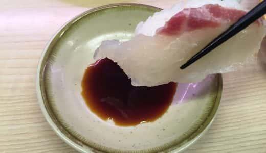 寿司屋の主人が教える「正しい寿司の食べ方」を実際にやってみたら、いつもの倍美味しくなって驚いた…!