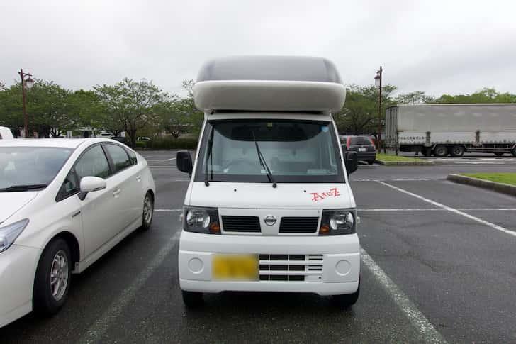 Light camping car equipment 1
