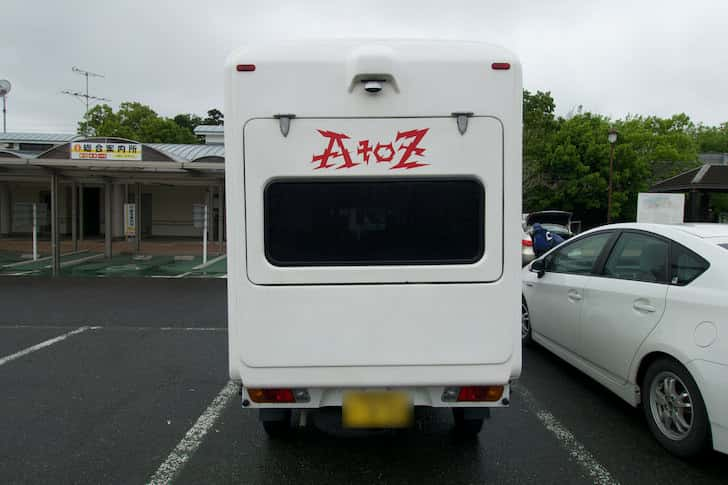 Light camping car equipment 2