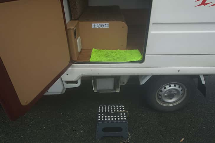 Light camping car equipment 4