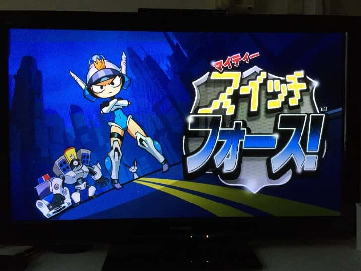 Mighty switch force bgm title