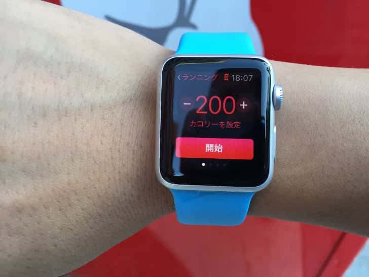 Running with apple watch 1