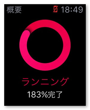 Running with apple watch 10