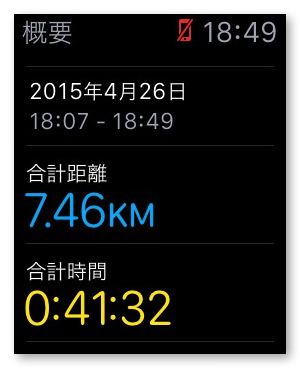 Running with apple watch 11
