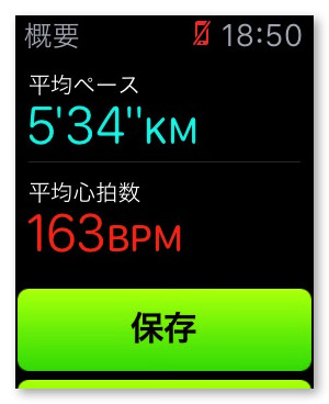 Running with apple watch 13