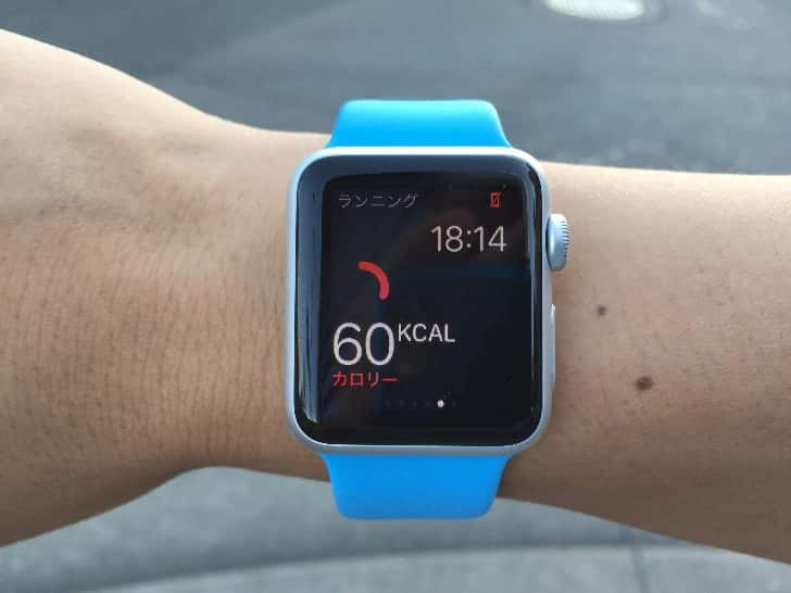 Running with apple watch 2