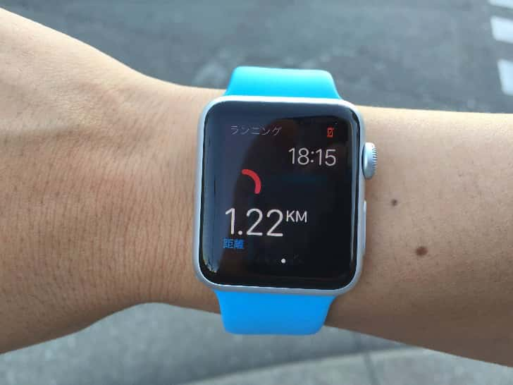 Running with apple watch 3