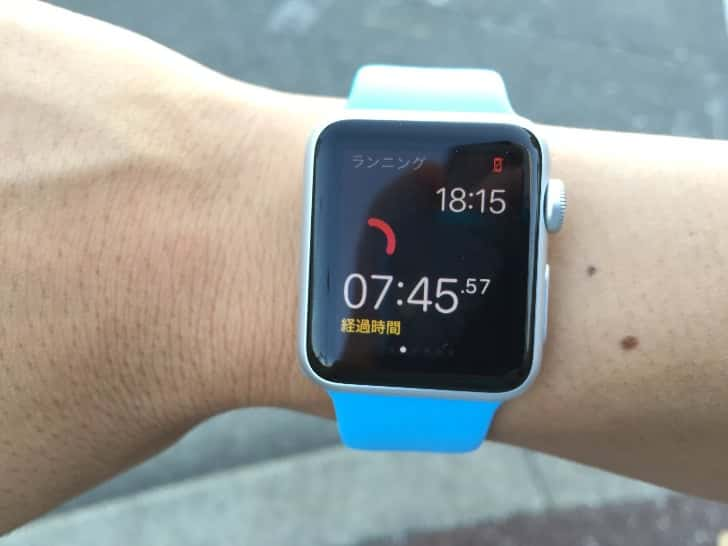 Running with apple watch 4
