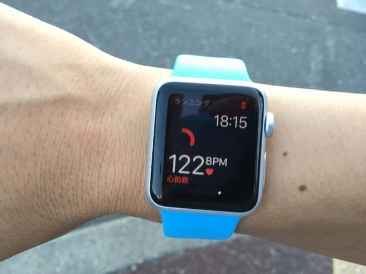 Running with apple watch 5