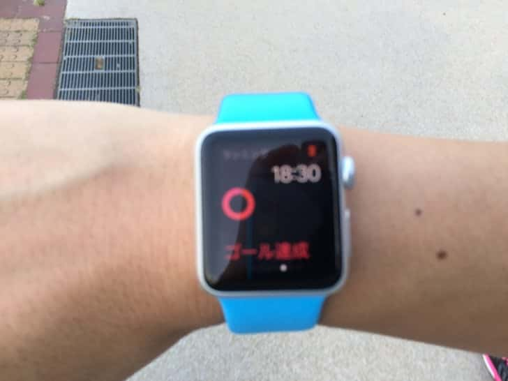 Running with apple watch 8