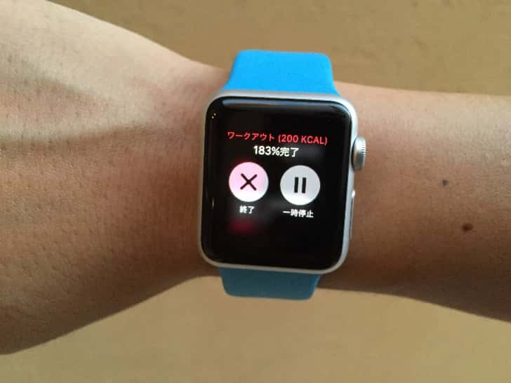 Running with apple watch 9