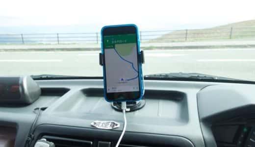 カーナビ付きレンタカーを借りたとしても、リスクヘッジにスマートフォン×車載ホルダーは必携アイテムですよね