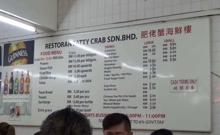 Fatty crab restaurant kuala lumpur 7