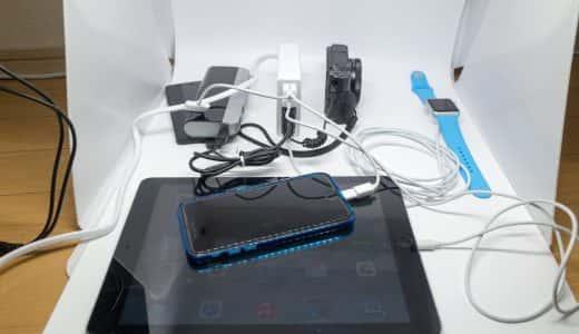 iPhoneもカメラも何でも6台同時に急速充電!サンワのUSB充電器、もっと早くに買っておけばよかった…