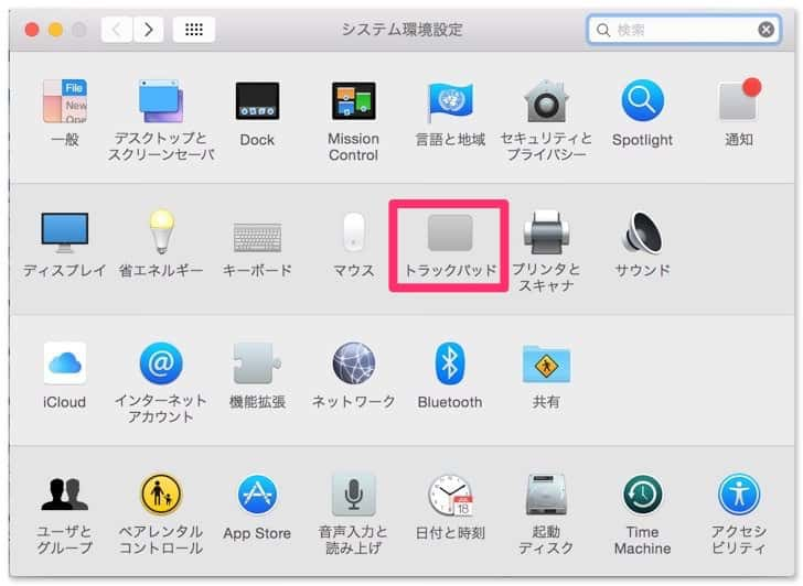 How to faster macbook cursor 1