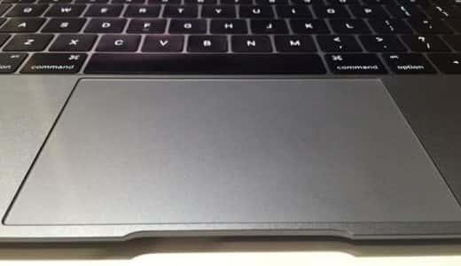 MacBookトラックパッドのカーソル移動速度を速くする設定方法