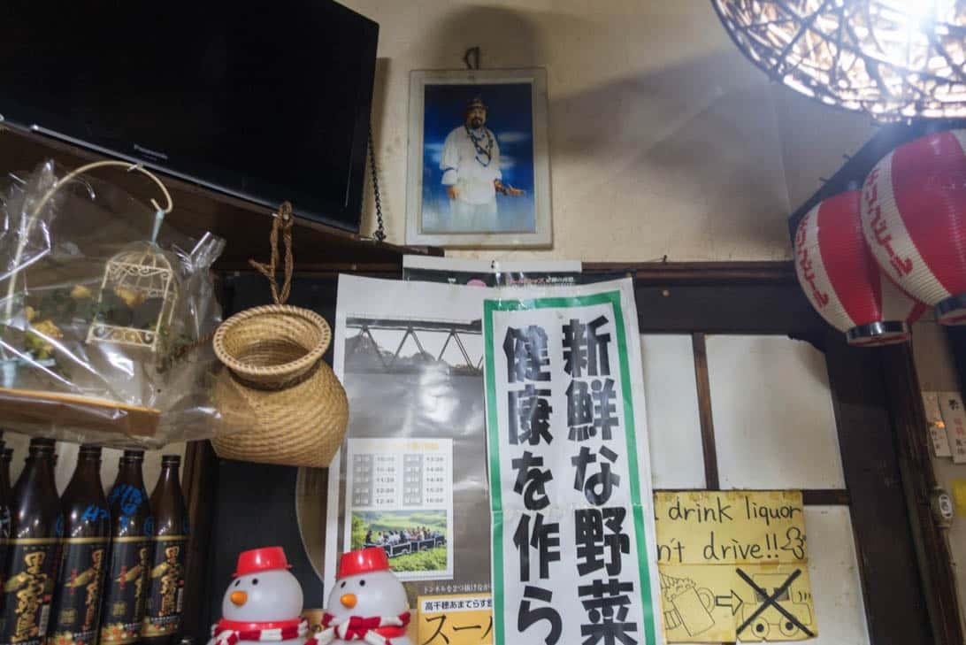 Kenchan 10