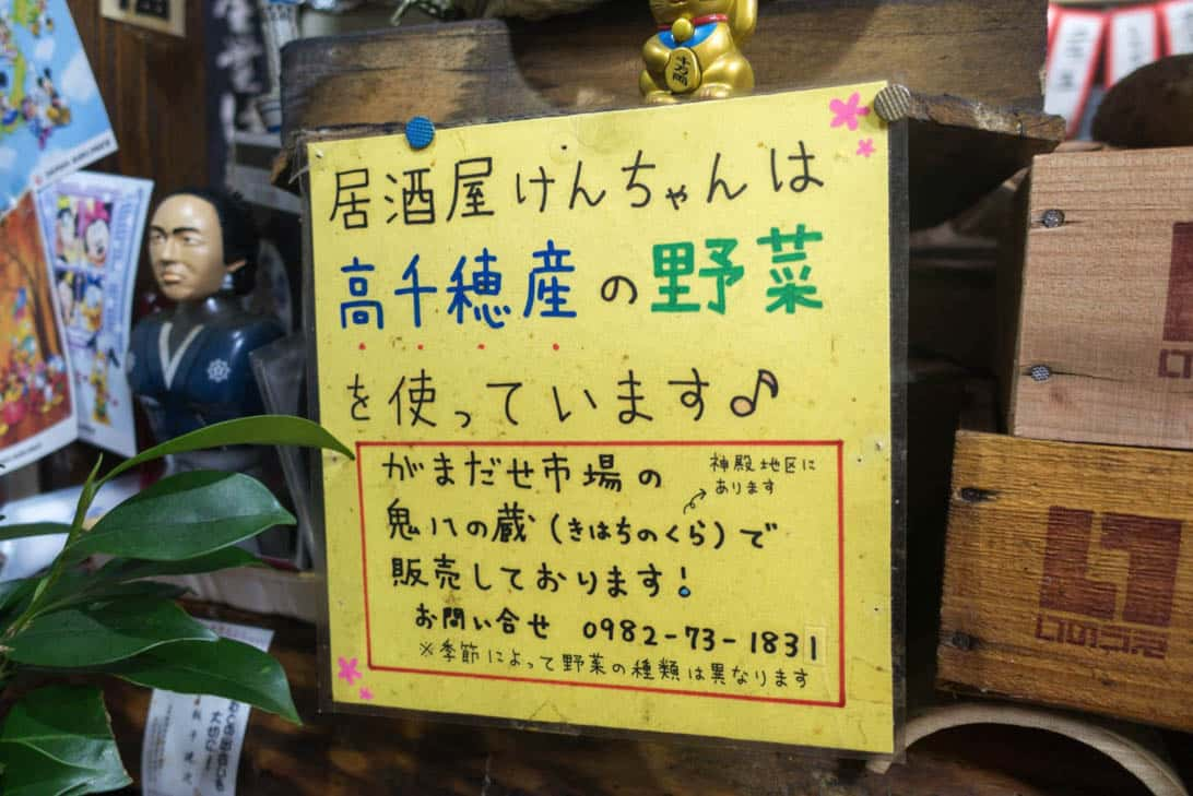 Kenchan 8