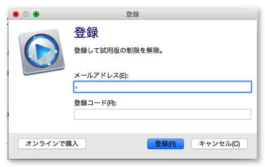 Mac blu ray player 1