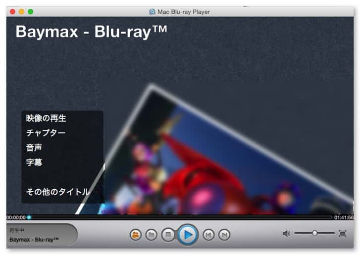 Mac blu ray player 2