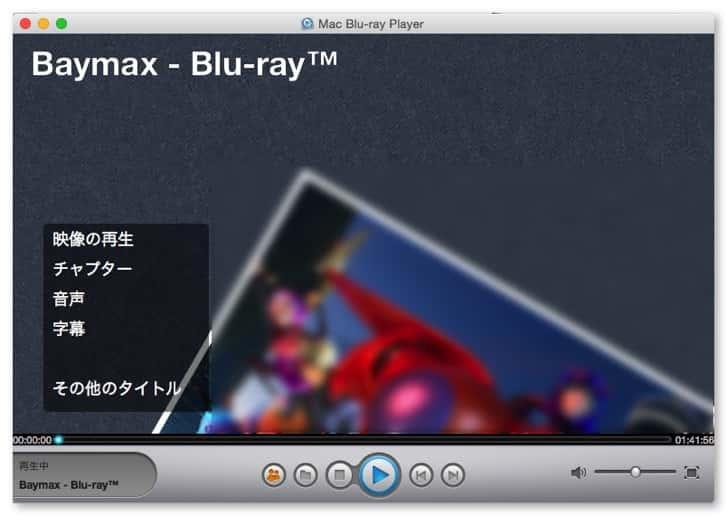 mac blu ray player keygen