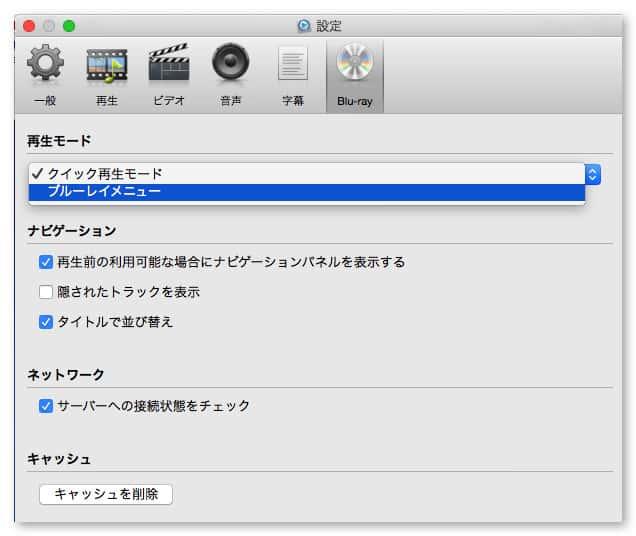 Mac blu ray player 3