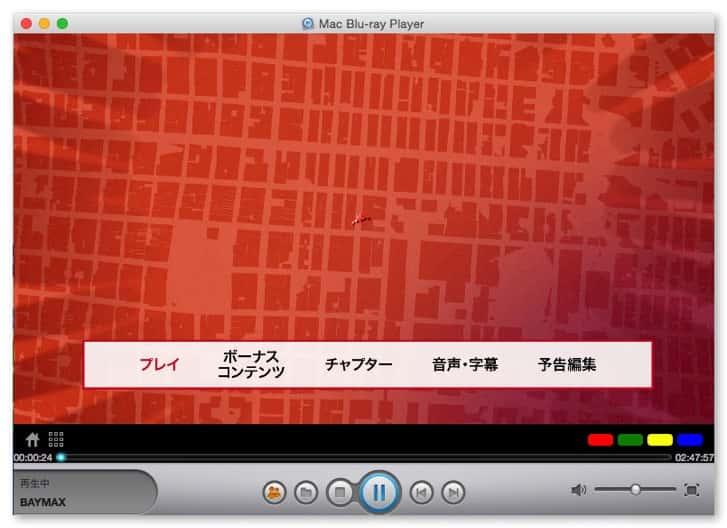 Mac blu ray player 4