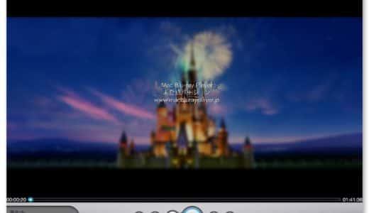 Macのブルーレイ再生アプリなら「Blu-ray Player」。無料試用可、DL版なら4割引き!