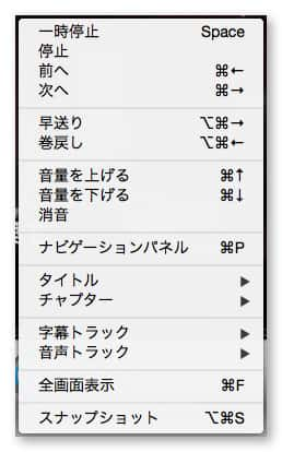 Mac blu ray player 6