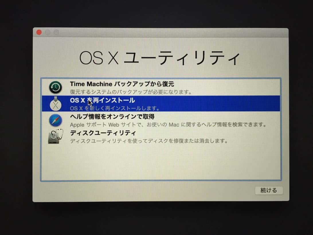 Mac clean re install 4