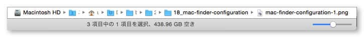 Mac finder configuration 2