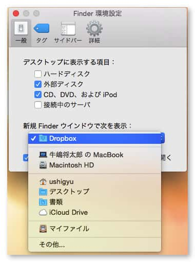 Mac finder configuration 5