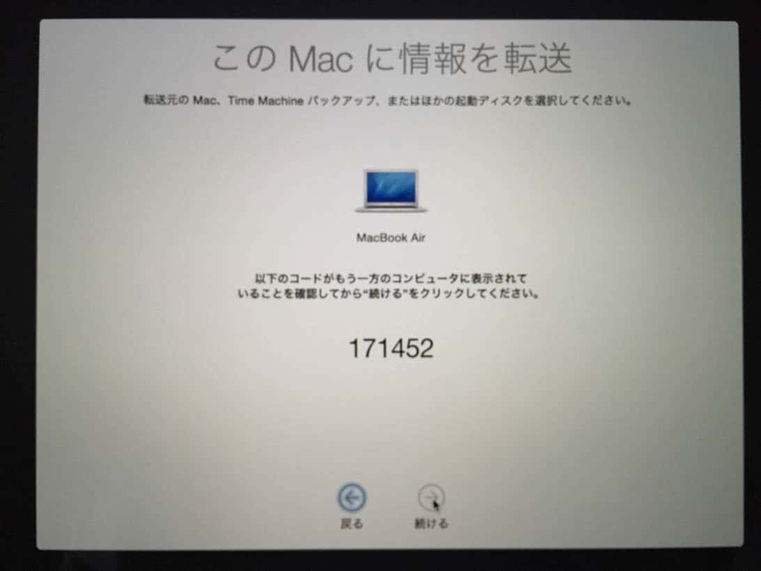 Move data from air to new macbook 4