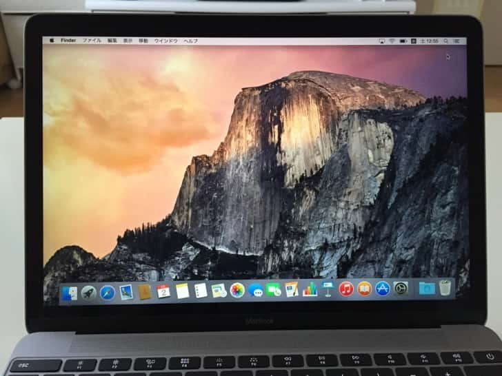 New macbook review 24