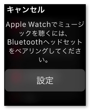 Play music apple watch alone 10