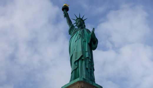 初めてのニューヨーク旅行向けまとめ。通信・交通手段から定番観光スポット、グルメまで!