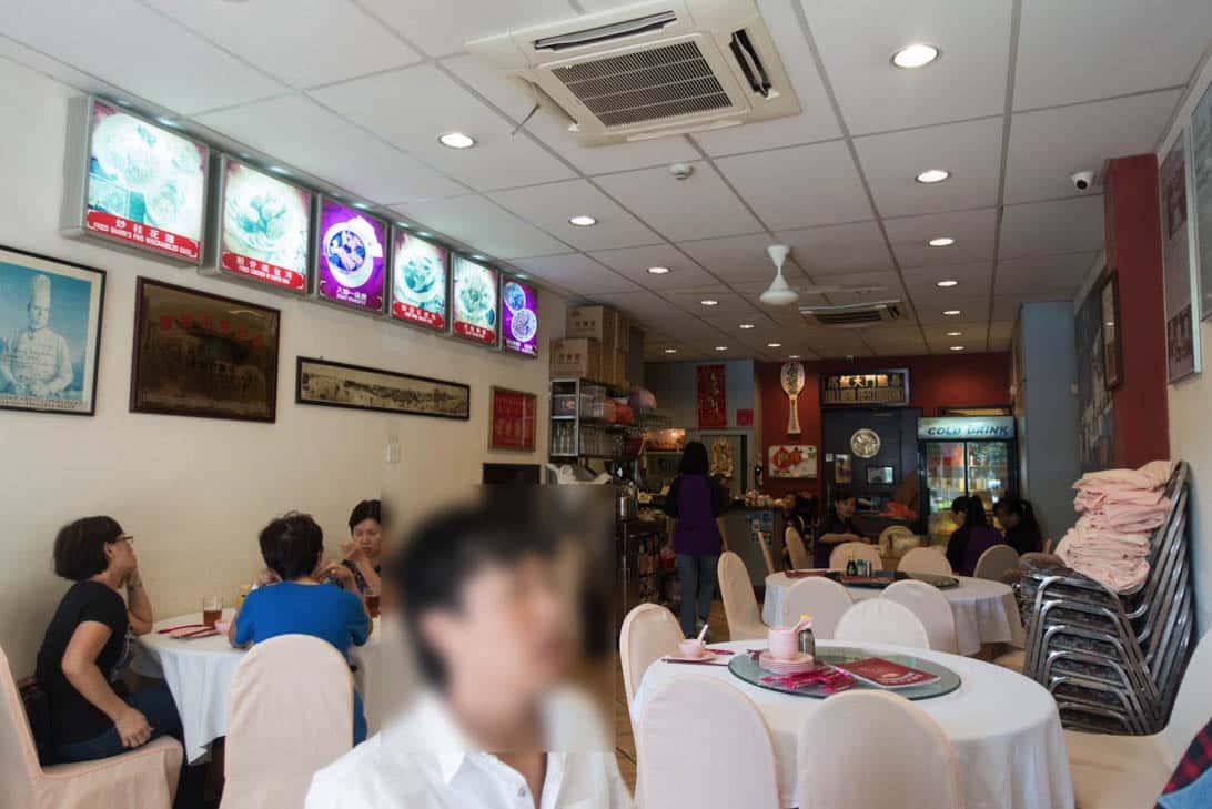 Hillman restaurant 3