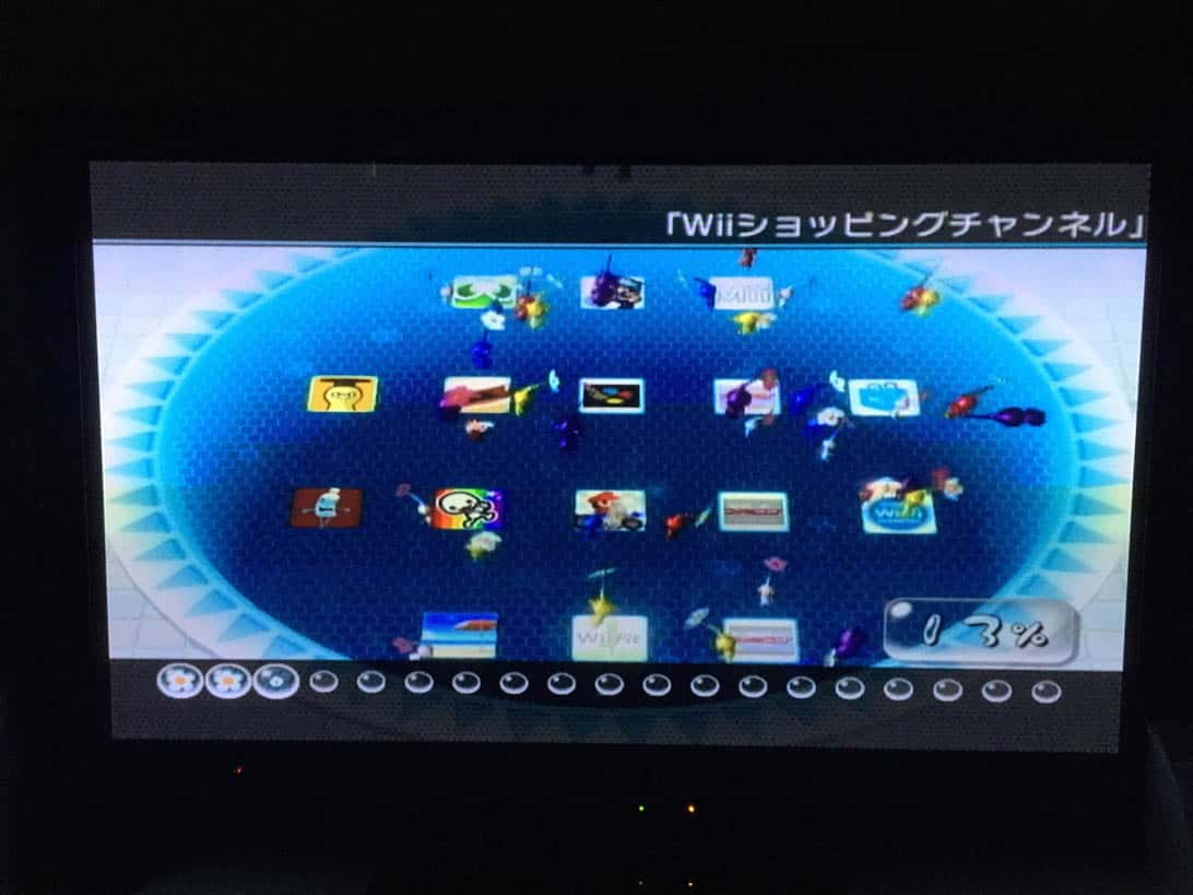 Move data from wii to wiiu 10