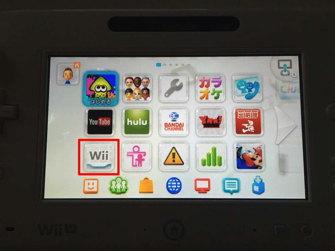 Move data from wii to wiiu 1
