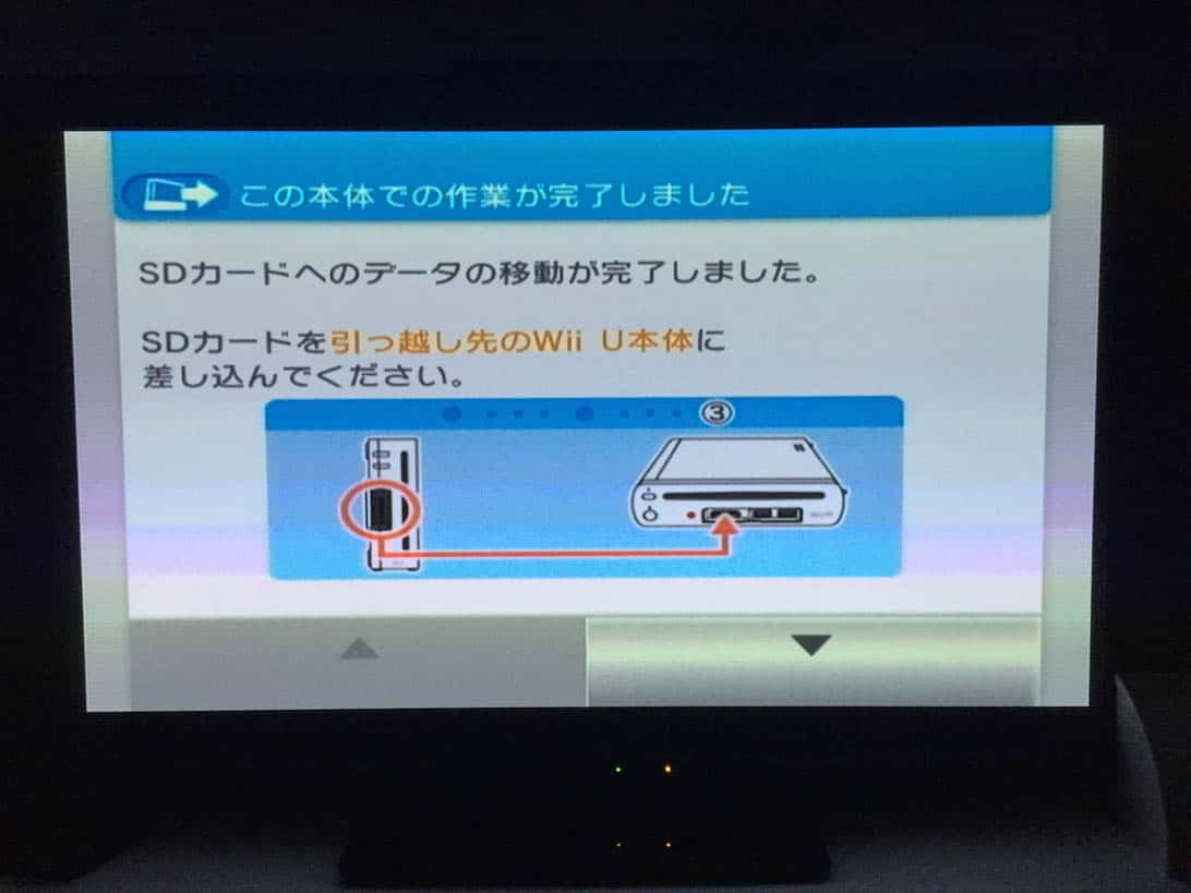 Move data from wii to wiiu 17