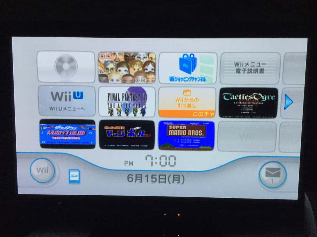 Move data from wii to wiiu 26