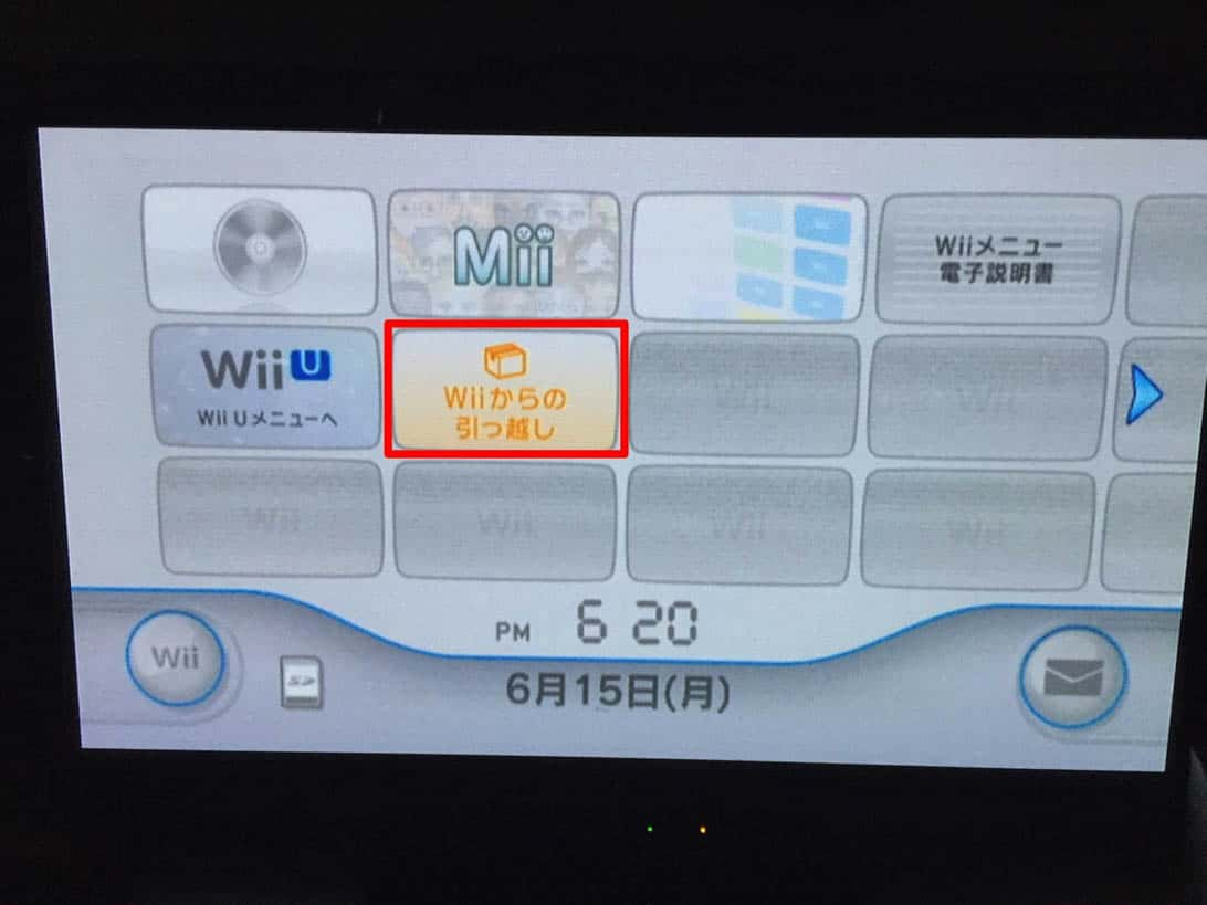 Move data from wii to wiiu 2