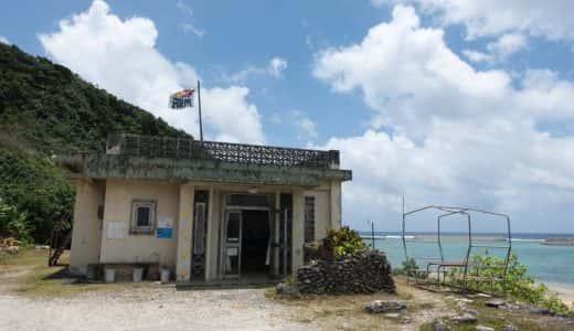 西の最果ての地・与那国島には、Dr.コトー診療所のロケ地がそのまま残されていた
