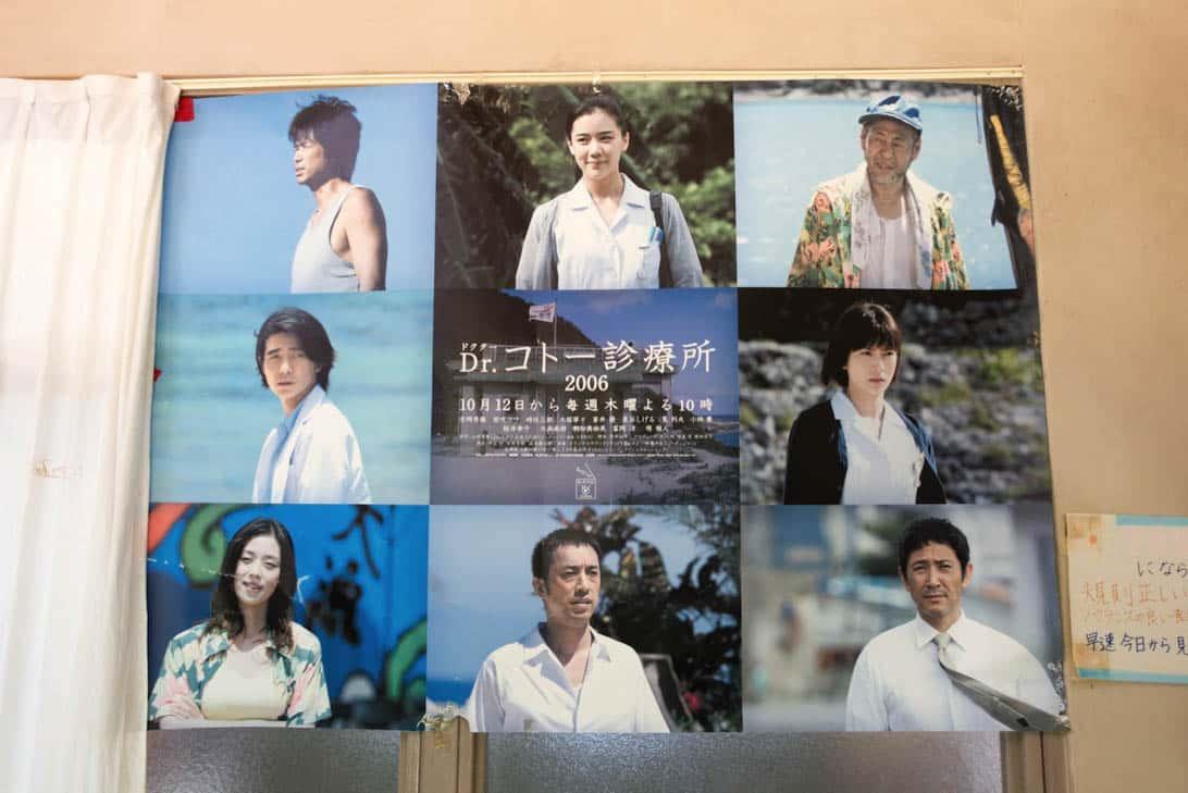 Dr kotoh yonaguni 5
