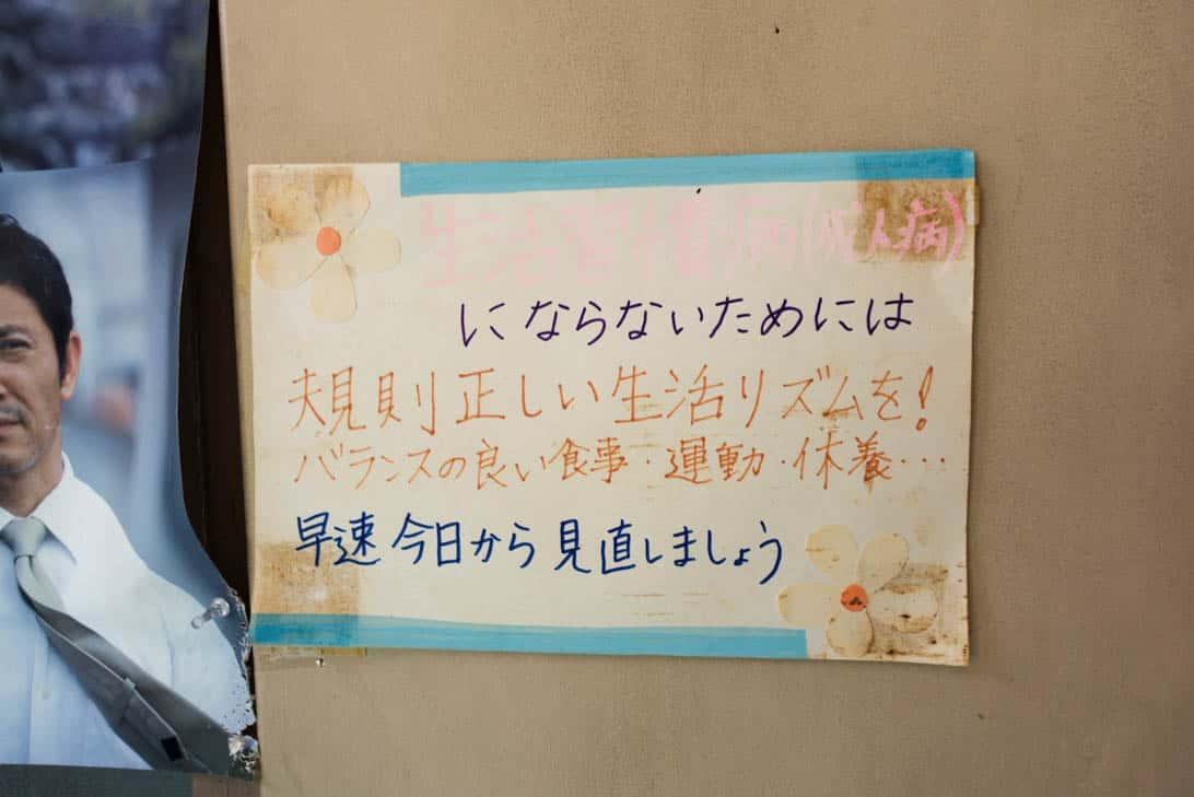 Dr kotoh yonaguni 6