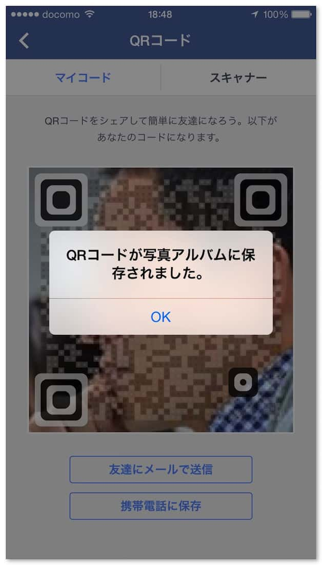 Facebook qrcode 3